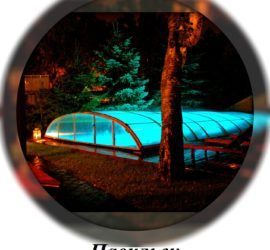 pool_enclosure_elegant-evening111